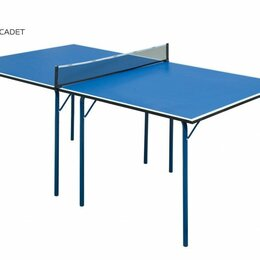 Столы - Теннисный стол Cadet, 0