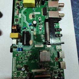 Телевизоры - Плата тв DEXP H32D7300K, 0