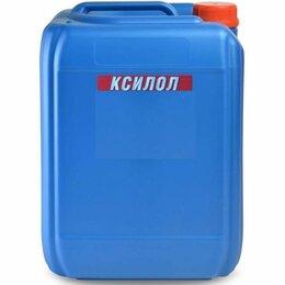 Растворители -  Ксилол (ортксилол) 10 л, 0
