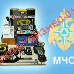 Сфера услуг - Аренда оборудования, приборов для лицензии МЧС, 0
