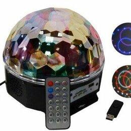 Интерьерная подсветка - Диско шар magic ball light mp3 с флешкой и пультом цветомузыка, 0