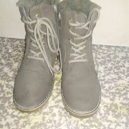 Ботинки - Ботинки зимние на девочку, 0
