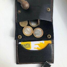 Визитницы и кредитницы - Картхолдер-монетница, 0