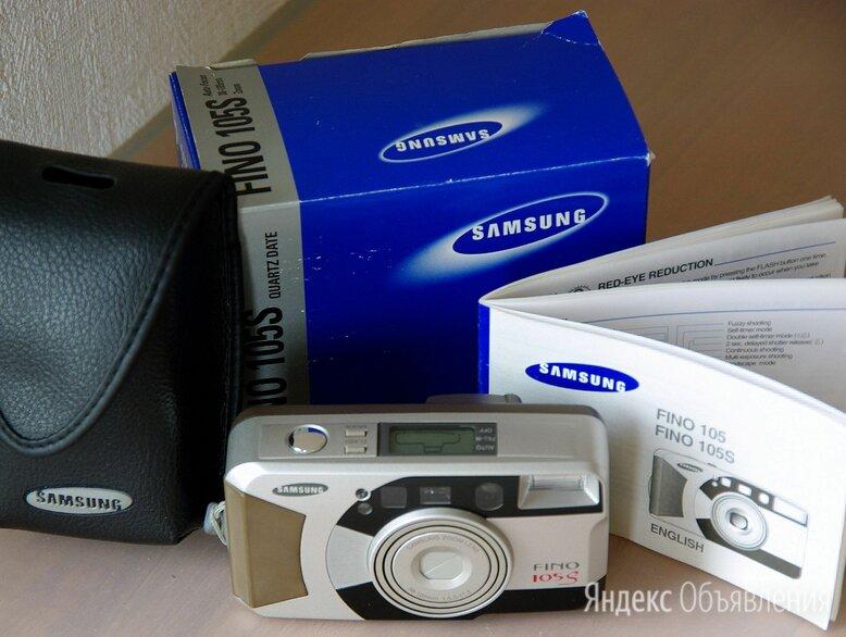 Фотоаппарат плёночный Samsung Fino 105s Quartz Date по цене 7000₽ - Пленочные фотоаппараты, фото 0