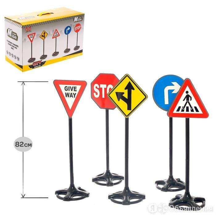Набор дорожных знаков «Главная дорога», высота 82 см, 5 штук по цене 5005₽ - Расходные материалы, фото 0