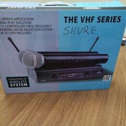 Радиосистемы и радиомикрофоны - Радиосистема ProAudio DWS-204HT, 0