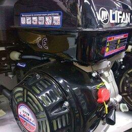 Двигатели - Двигатель на мотоблок lifan 9 л.с, 0