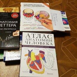 Медицина - Книги,учебники по медицине, 0