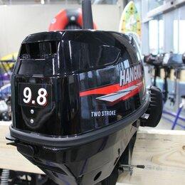 Прочие запчасти и оборудование  - Hangkai 9.8 Б/У лодочный мотор, 0