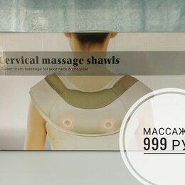 Другие массажеры - Ударный вибромассажер для спины плеч и шеи, 0