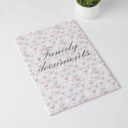 Обложки для документов - Папка для семейных документов, 1 комплект, цвет розовый, 0