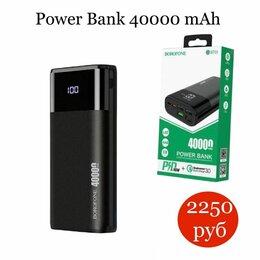 Универсальные внешние аккумуляторы - Power bank borofone 40000, 0