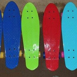 Скейтборды и лонгборды - Пенни борд разных цветов, 0