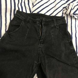 Джинсы - Женские джинсы, 0