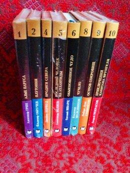 Художественная литература - Любимые книги моей семьи, 0