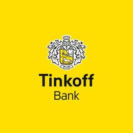 Специалисты - Консультант Тинькофф Банк (офис), 0