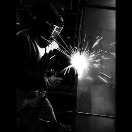 Дизайн, изготовление и реставрация товаров - Изготовление металлоконструкций, 0