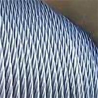 Металлопрокат - Канат стальной  ГОСТ 7667-80, 0