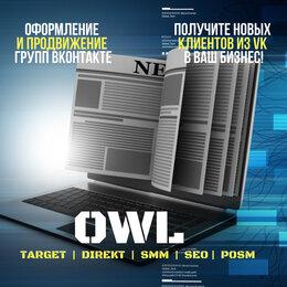 Интернет-магазин - Разработка и продвижение сайта под новостной личный блог, 0