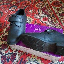 Туфли и мокасины - Обувь для мальчиков, 0
