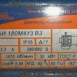 Электроустановочные изделия - Электродвигатель асинхронный , тип 5АИ 180М4У3 В3 , 1470об/мин , 30 кВт, 0