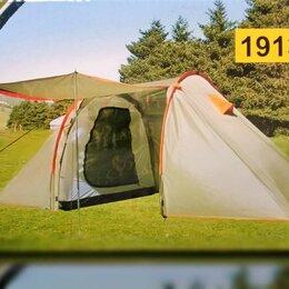 Палатки - Палатка 4-х местная, 0