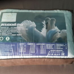 Одеяла - Одеяло зима Лебяжий пух, 0