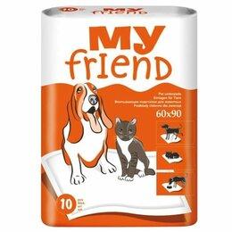 """Туалеты и аксессуары  - Пеленки для животных """"MY FRIEND"""" 90 х 60 см 10 шт/уп., 0"""