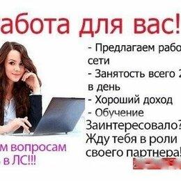 Менеджеры - Аккаунт-менеджер, 0