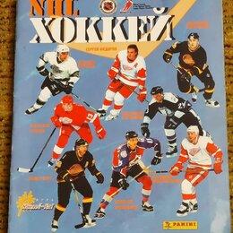 Спортивные карточки и программки - Хоккей NHL кубок стэнли сезон 1995 - 96 г. paninii, 0