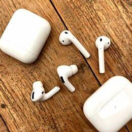 Наушники и Bluetooth-гарнитуры - Аналог Airpods pro, 0