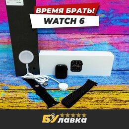 Умные часы и браслеты - Apple Watch 6 (реплика) новые., 0