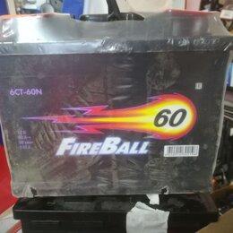 Аккумуляторы и комплектующие - Аккумулятор fireball 60 ач , 0