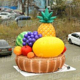 Рекламные конструкции и материалы - Надувная корзина с фруктами, 0