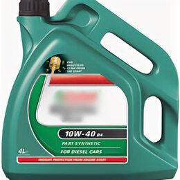 Масла, технические жидкости и химия - Масла моторные Castrol Castrol Magnatec Diesel 10W-40 B4 4L, 0