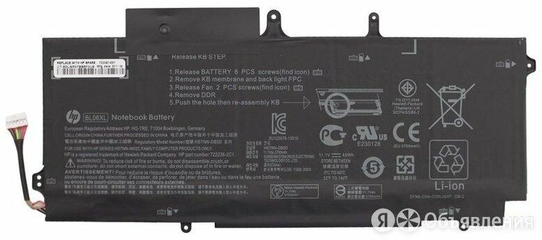 BL06042XL Аккумулятор для ноутбука HP 11.1V, 3860mAh по цене 3790₽ - Блоки питания, фото 0