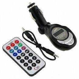 Автоэлектроника - Автомобильный fm модулятор-прикуриватель car mp3 player , 0