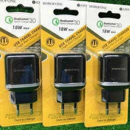 Зарядные устройства и адаптеры - Зарядка на телефон QC3.0 Borofone BA36, 0
