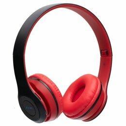 Наушники и Bluetooth-гарнитуры - Беспроводные наушники Borofone BO4 красные, 0