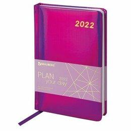 Канцелярские принадлежности - Ежедневник А5  2022г. Brauberg  Holiday «зеркальный кожзам», фиолетовый, 0