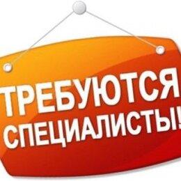 Комплектовщики - Вахта в Москве 170 р -час , 0
