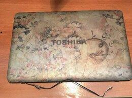 Аксессуары и запчасти для ноутбуков - Hand made крышка матрицы Toshiba L750-112, 0