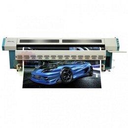 Полиграфическое оборудование - Широкоформатный принтер Infiniti FY-3208L, 0