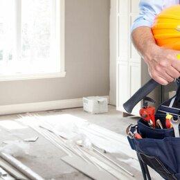 Ремонт и монтаж товаров - Все виды ремонтных работ, 0