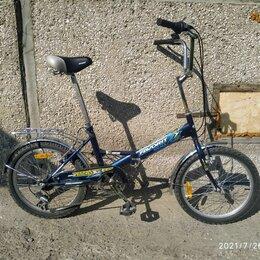 Велосипеды - Велосипед складной подростковый городской, 0