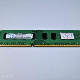 Модули памяти - DDR3 2 GB 1333 MHz RAmos для Компьютера, 0