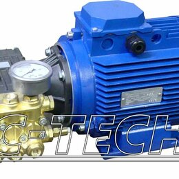Мойки высокого давления - Моноблок высокого давления 200 бар, 15 л/мин C-TECH, 0