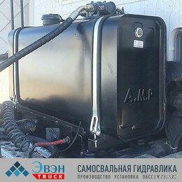Спецтехника и навесное оборудование - Гидробаки на тягачи и самосвалы, 0