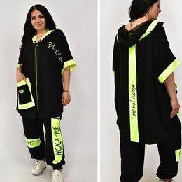 Спортивные костюмы - Женский спортивный костюм Bloom большого размера р-ры 56-66, 0