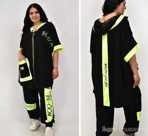 Женский спортивный костюм Bloom большого размера р-ры 56-66 по цене 2390₽ - Спортивные костюмы, фото 0